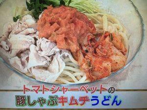 【あさイチ】トマトシャーベットの豚しゃぶキムチうどん レシピ