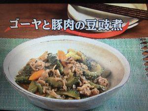 3分クッキング ゴーヤと豚肉の豆チ煮