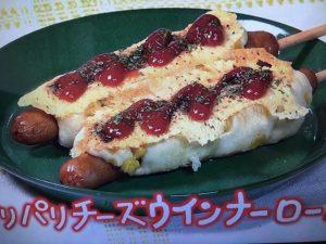 【きょうの料理】SHIORIのホットケーキミックスレシピ~肉まん・ウインナーロール・バナナケーキ