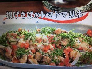 【キューピー3分クッキング】揚げさばのトマトマリネ レシピ