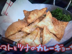 【きょうの料理】アイデアギョーザ レシピ~トマトとツナのカレーギョーザなど