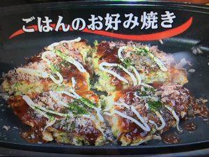 【キューピー3分クッキング】ごはんのお好み焼き&ヨーグルトチーズクリーム レシピ