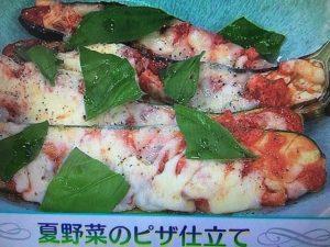 【あさイチ】夏野菜のピザ仕立て レシピ