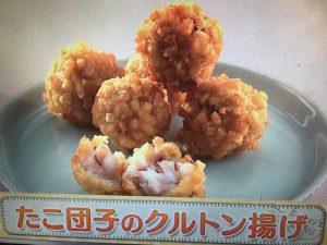 【上沼恵美子のおしゃべりクッキング】たこ団子のクルトン揚げ レシピ