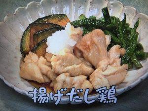 【きょうの料理】鶏手羽先のやわらか煮・揚げだし鶏 レシピ
