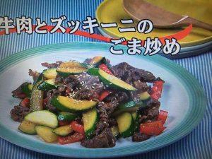 【キューピー3分クッキング】牛肉とズッキーニのごま炒め レシピ