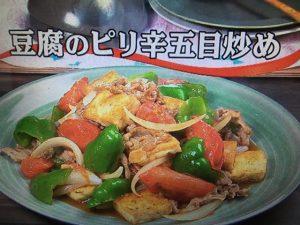 3分クッキング 豆腐のピリ辛五目炒め