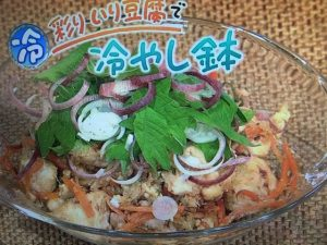 きょうの料理 彩りいり豆腐