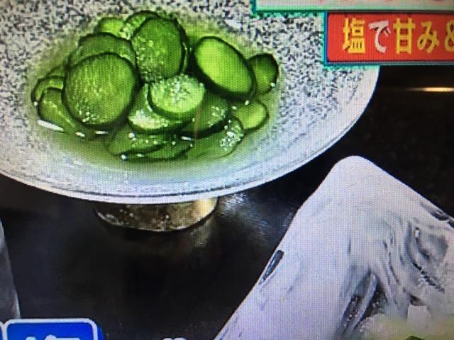 【あさイチ】塩を使いこなす極意~水塩で作る浅漬け・お肉のソテー・刺身のマリネ レシピ
