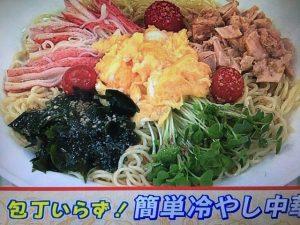 【あさイチ】包丁いらず!簡単冷やし中華&ミックスフルーツかん レシピ