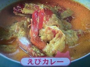 【きょうの料理ビギナーズ】えびカレー&スパイシー焼きかじき レシピ