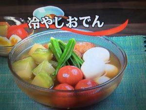 【キューピー3分クッキング】冷やしおでん レシピ