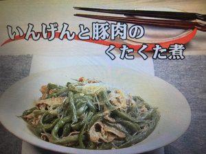 【キューピー3分クッキング】いんげんと豚肉のくたくた煮 レシピ