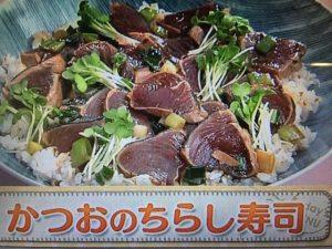 上沼恵美子のおしゃべりクッキング かつおのちらし寿司