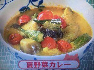 きょうの料理ビギナーズ 夏野菜カレー