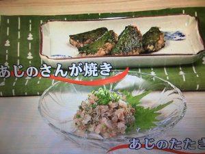 【キューピー3分クッキング】あじのたたき&あじのさんが焼き レシピ