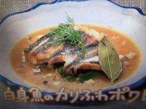 きょうの料理 白身魚のカリふわポワレ