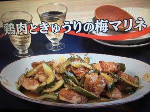 3分クッキング 鶏肉ときゅうりの梅マリネ