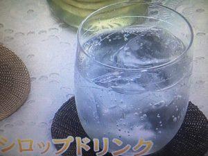 きょうの料理ビギナーズ レモンシロップドリンク