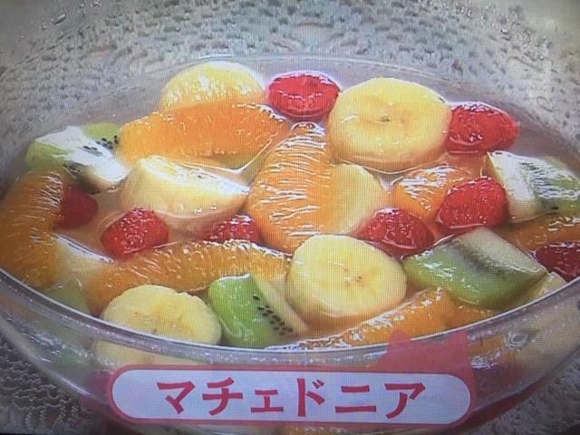 【きょうの料理ビギナーズ】マチュドニア&すいかのジンジャーマリネ