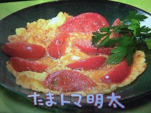きょうの料理 たまトマ明太