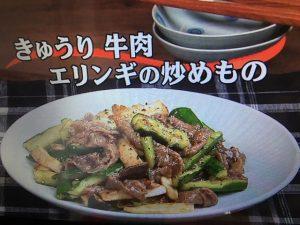 【キューピー3分クッキング】きゅうり、牛肉、エリンギの炒めもの レシピ