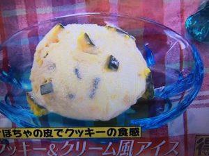 家事えもん レシピ クッキー&クリーム風アイス