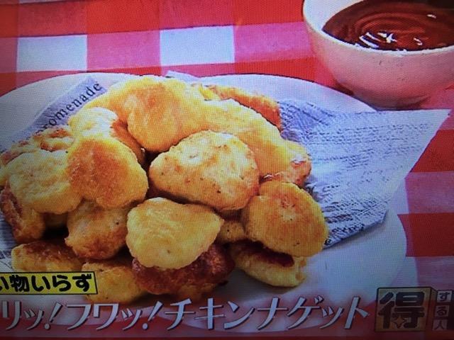家事えもんのかけ算レシピ~クッキー&クリーム風アイス・チキンナゲット・冷麺