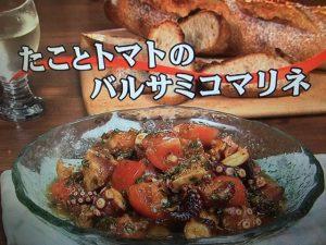 3分クッキング たことトマトのバルサミコマリネ