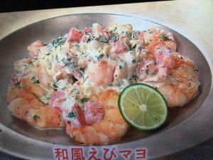 【NHKきょうの料理】大原千鶴の魚介レシピ~和風えびマヨ・えびのピカタ風など