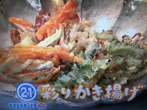 【NHKきょうの料理】彩りかき揚げ・薬味たっぷりそうめん・フライパン焼きなす レシピ