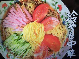 【きょうの料理ビギナーズ】冷やし中華 レシピ