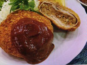 【あさイチ】ジューシー!肉巻きメンチカツ レシピ