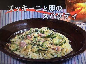 【キューピー3分クッキング】ズッキーニと卵のスパゲティ レシピ