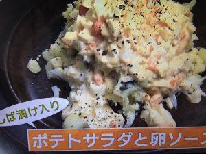 栗原はるみ レシピ