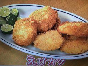 【きょうの料理】栗原はるみ レシピ~えびカツ・チキンのレモンバターソテー・ポテトグラタン