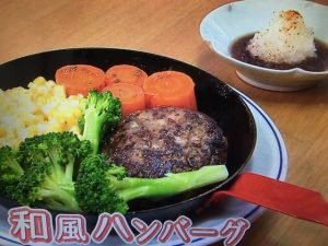【NHKきょうの料理】栗原はるみ レシピ~和風ハンバーグ・豚のしょうが焼き・きゅうりの甘酢サラダ