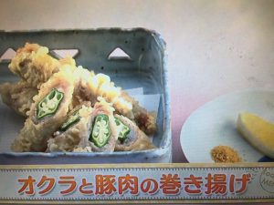 上沼恵美子のおしゃべりクッキング オクラと豚肉の巻き揚げ