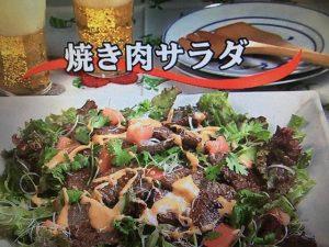 3分クッキング 焼き肉サラダ