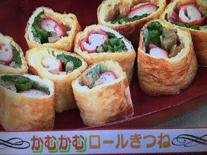 【あさイチ】かむかむロールきつね&芽ひじきのお手軽白あえ レシピ