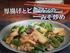 【キューピー3分クッキング】厚揚げとピーマンのみそ炒め レシピ