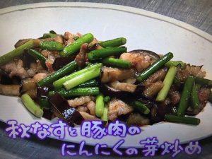 【NHKきょうの料理】秋なすと豚肉のにんにくの芽炒め・長芋ときゅうり、香菜のごま油あえ