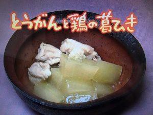きょうの料理 とうがんと鶏の葛ひき