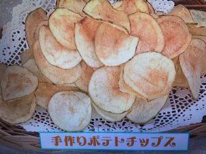 【あさイチ】ハッピーポテトピラフ&ポテトチップス レシピ