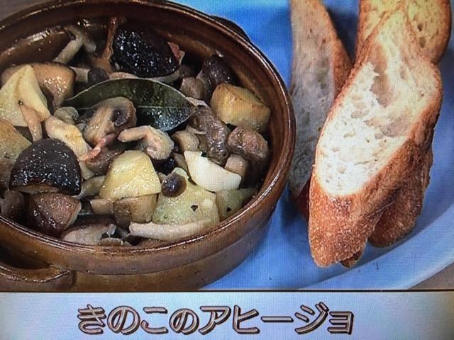【あさイチ】きのことえびのしょうが炒め&きのこのアヒージョ レシピ