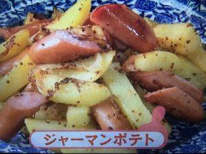 【きょうの料理ビギナーズ】ジャーマンポテト&ソーセージとズッキーニのサッと炒め レシピ