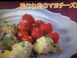 【きょうの料理ビギナーズ】鶏むね肉レシピ~マヨネーズ焼き&豆苗の煮物