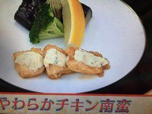 【あさイチ】やわらかチキン南蛮 レシピ
