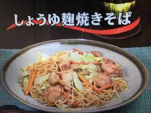 【キューピー3分クッキング】しょうゆ麹焼きそば レシピ