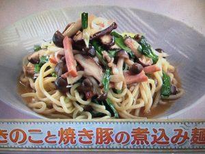 上沼恵美子のおしゃべりクッキング きのこと焼き豚の煮込み麺